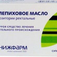 Упаковка Облепиховое масло (Hippophae oleum)