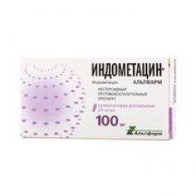 Упаковка Индометацин (Indometacin)