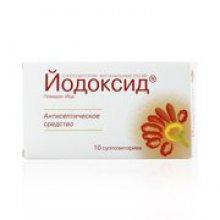 Упаковка Йодоксид (Iodoxid)