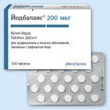 Упаковка Йодбаланс (Jodbalance)