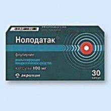 Упаковка Нолодатак (Katadolon)