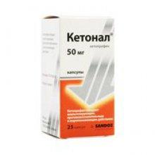 Упаковка Кетонал (Ketonal)