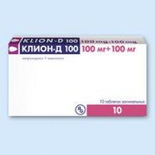 Упаковка Клион-Д 100 (Klion-D 100)