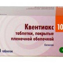 Упаковка Квентиакс (Kventiax)