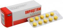 Упаковка и блистер Пирацетам (Pyracetam)