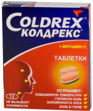 Упаковка Колдрекс (Coldrex)