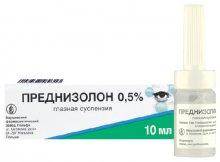 Упаковка Преднизолон (капли глазные) (Prednisolon)
