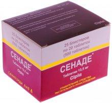 Упаковка Сенаде (Senade)