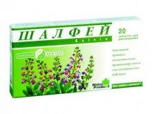 Упаковка Шалфей (Salvia)