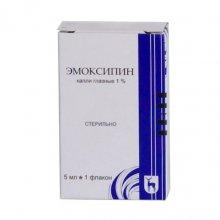 Упаковка Эмоксипин (Emoxypine)