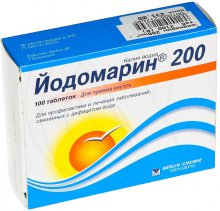 Упаковка Йодомарин (Iodomarin)