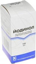 Упаковка Йодинол (Iodinol)
