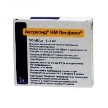 Упаковка Актрапид HM Пенфилл (Actrapid HM Penfill)