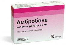 Упаковка Амбробене (Ambrobene)