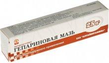 Упаковка Гепариновая мазь (Heparin ointment)