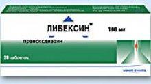 Упаковка Либексин (Libexin)