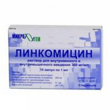 Упаковка Линкомицин (Lincomycin hydrochloride)