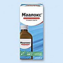 Упаковка Маалокс (Maalox)
