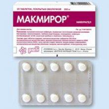 Упаковка Макмирор (Macmiror)
