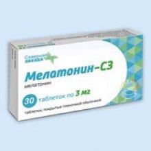 Упаковка Мелатонин-СЗ (Melatonin-SZ)