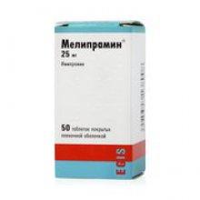 Упаковка Мелипрамин (Melipramin)