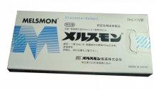 Упаковка Мэлсмон (Melsmon)