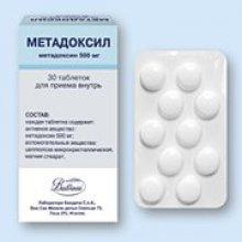 Упаковка Метадоксил (Metadoxil)