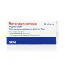 Упаковка Метиндол ретард (Metindol retard)