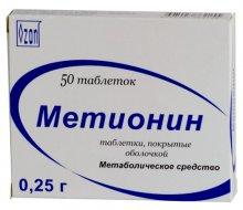 Упаковка Метионин (Methionine)