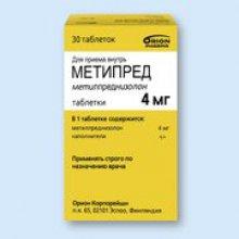 Упаковка Метипред (Metypred)