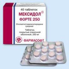 Упаковка Мексидол Форте 250 (Mexidol Forte 250)