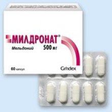 Упаковка МИЛДРОНАТ (Mildronate)