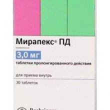 Упаковка Мирапекс ПД (Mirapex ER)