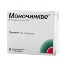 Упаковка Моночинкве (Monocinque)