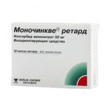 Упаковка Моночинкве ретард (Monocinque retard)