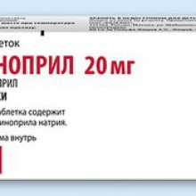 Упаковка Моноприл (Monopril)