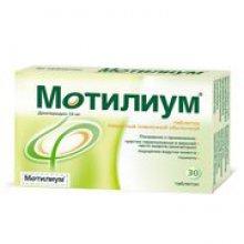Упаковка Мотилиум (Motilium)