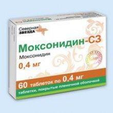 Упаковка Моксонидин-СЗ (Moxonidine)
