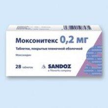 Упаковка Моксонитекс (Moxonitex)