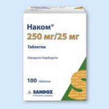 Упаковка Наком (Nakom)
