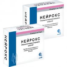 Упаковка Нейрокс (Neurox)