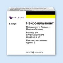 Упаковка Нейромультивит (Neuromultivit)