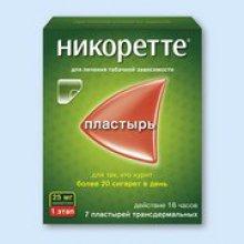 Упаковка Никоретте (Nicorette)