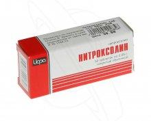 Упаковка Нитроксолин (Nitroxoline)