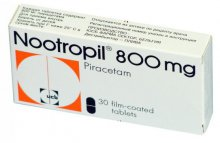 Упаковка Ноотропил (Nootropil)
