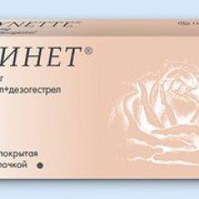 Упаковка Новинет (Novynette)