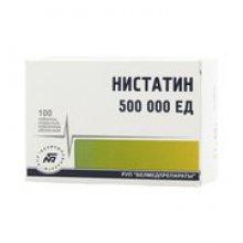 Упаковка Нистатин (Nystatin)