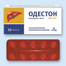 Упаковка Одестон (Odeston)