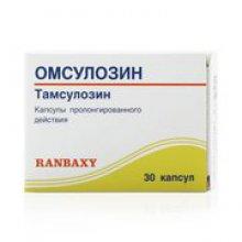 Упаковка Омсулозин (Omsulosin)