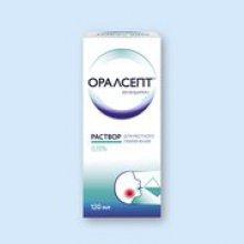 Упаковка Оралсепт (Oralsept)